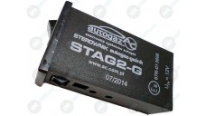 Переключатель STAG 2-G газ-бензин на карбюратор для электронного редуктора