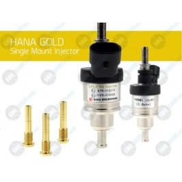 Форсунка газова Hana H2001 Gold SINGLE