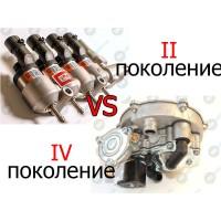 Газобаллонное оборудование в инжекторный мотор. ГБО 2-4 поколений