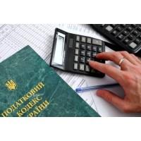 Власники автомобілів з ГБО в Україні отримали особливі пільги