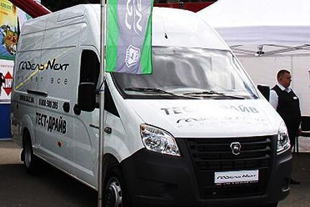 ГАЗ Агро с газобаллонным оборудование